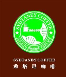 咖啡标志图片