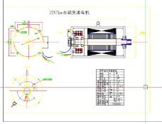 7kw 驱动电机外形图