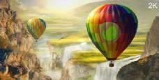 热气球LOGO标志展示模版