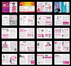 三八节综合门诊杂志设计