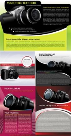 单反相机宣传画册