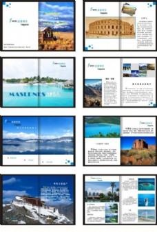 旅游文化画册设计矢量素材