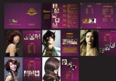 美发店发型设计手册图片