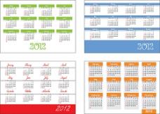 2012年日历模板