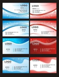 动感科技名片卡片设计矢量素材