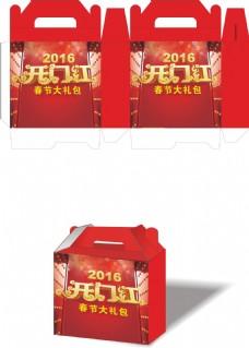 开门红春节礼盒
