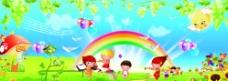 儿童游乐园 儿童游乐图片