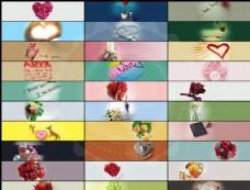 31款淘宝情人节唯美海报背景图片