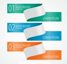 彩色折纸信息图标签图片