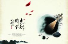 中国风乐器画册图片