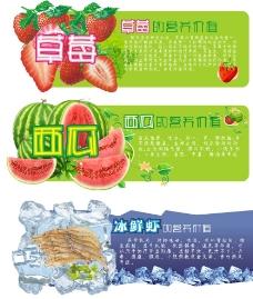 水果吊牌图片
