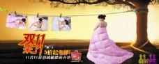 淘宝婚纱促销海报