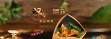 食品海报 (44)