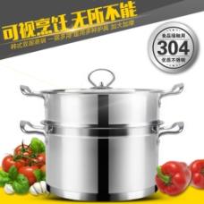 304不锈钢厨房美食精修双层蒸锅直通车图