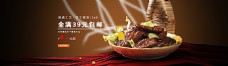 淘宝美食店铺豆干图片