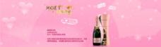 淘宝天猫七夕情人节香槟促销海报