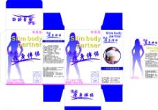 减肥药包装盒图片