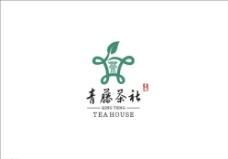青藤茶社标志图片