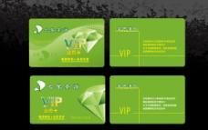 七星茶语VIP卡图片
