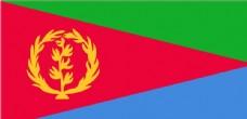 厄立特里亚国旗图片