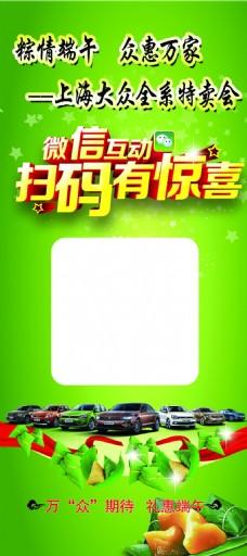 中国平安 宣传单图片