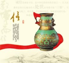 中国文化之信免费下载 瓷器 复古