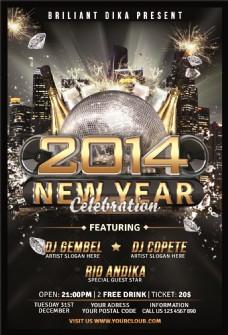 2014新年到跨年海报