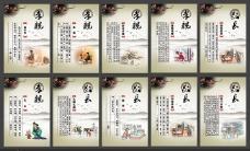 传统孝道校园文化PSD图片