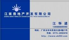 名片模板 地产物业 平面设计_0939