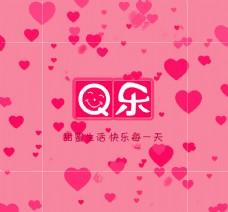Q乐 糖果 天地盖包装设计