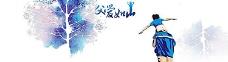 简约手绘淘宝海报背景banner