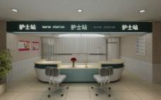 妇科医院二楼护士站装修图片