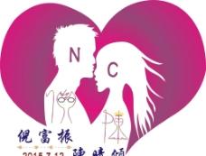 创意姓氏  婚礼LOGO设计图片