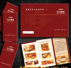 酒店折页 酒店三折页图片
