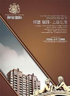 御景国际 秀1 VI设计 宣传画册 分层PSD