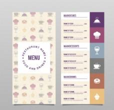 创意单页菜单设计矢量素材