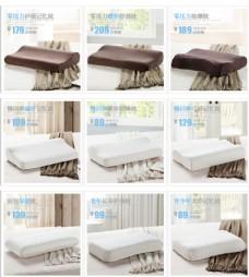 淘宝枕头促销专题设计PSD素材