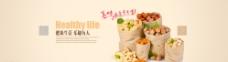 休闲食品宣传页图片