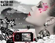 中国风水墨风红黑按键手机促销海报