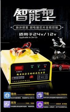 淘宝电器,稳压器设计稿