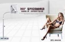 比基尼美女纯白室内装修背景海报
