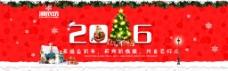 2016圣诞元旦节假日促销美丽说全屏海报