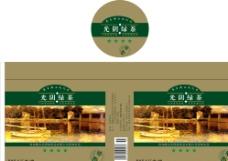 绿茶包装图片