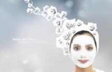 面膜广告海报