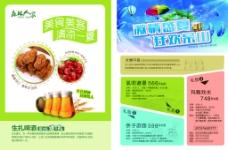 夏季餐厅宣传单