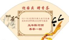 钱塘茶人台卡图片