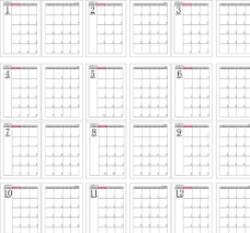 2015年月计划表.图片