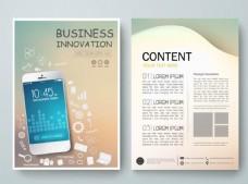 创意商业手机海报设计矢量素材