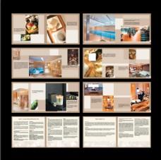 橙色风格产品画册版式