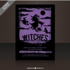 女巫党传单模板
